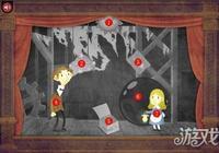 卡夫卡的冒險遊戲攻略全流程通關圖解