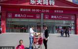 """北京樂天瑪特超市門庭慘淡,受""""薩德""""影響虧損達兩千億韓元"""