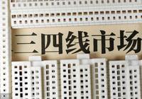中國曾經房價第一鎮超一線城市,現已跌六成依然門可羅雀