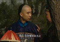 雍正王朝中李衛回京述職,老四胤禛為什麼讓他先去拜訪鄔思道?