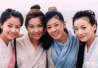 如果你是張無忌?小昭,趙敏,周芷若,你最願意娶誰為妻?