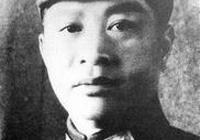 中國共產黨的第一任總司令——葉挺