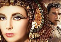 埃及豔后與凱撒大帝及安東尼的愛恨情仇