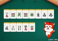 麻將高手速成技巧,以世界麻將大賽牌局為例