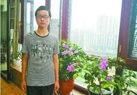 2017年湘潭市高考理科第一名周棲敏:高中三年從未放鬆過學習