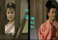 晉文公竟娶了自己侄子的妻子