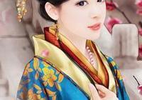 正史上的楊麗華到底是個怎樣的人?