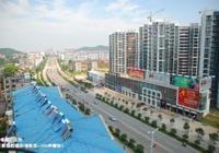 湖北省咸寧市基本概況