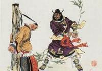 """羅貫中在《三國演義》中的四大""""移花接木"""""""