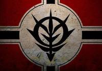 《機動戰士高達》裡吉翁軍為什麼熱衷於製造ma?