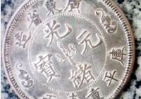 此壽非壽——錢幣之王雙龍壽字幣