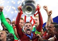 利物浦歐冠獎金1.1億歐,門票超過4.2億,熱刺輸球卻賺翻