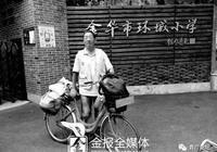 """一輛單車,兩件揹包,晉城六旬老人""""千里走單騎""""!"""
