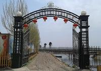 黑龍江阿勒楚喀生態農業園 東北網網友可優先定製