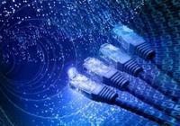 中國網速真的很慢嗎?