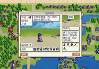「新遊評測」《戰律 Wargroove》:買地圖編輯器送遊戲啦