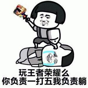 王者榮耀:S14法師時代,王昭君跌落神壇,此人卻重回T0!