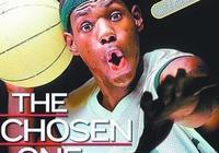 又帥又能打!當NBA巨星拍攝雜誌封面:庫裡最可愛,詹姆斯最霸氣