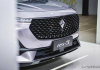 寶駿首款智能SUV新車上市,你會選擇這款超智能駕座新寶駿RS5嗎?