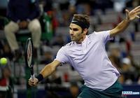 正視頻直播ATP上海大師賽半決賽:費德勒戰德爾波特羅 誰會獲勝?