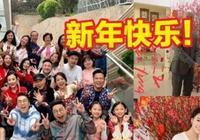 TVB眾藝人到汪明荃家中拜年!黃心穎晒合照