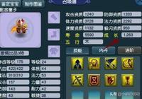 夢幻西遊:老王這次玩了把大的,連領10個千億獸決,能力挽狂瀾?