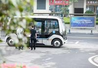 開放道路L4級自動駕駛?體驗宇通5G智能巴士,沒有方向盤無人駕駛