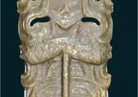 館藏古玉欣賞——神玉時期的玉神人像
