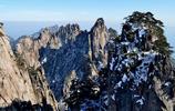 黃山——松林峰