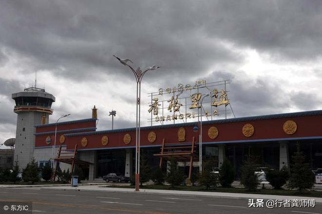 雲南迪慶香格里拉機場:一座海拔3000以上的高高原機場