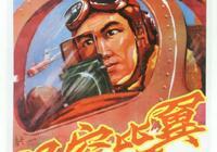 CCTV6電影頻道 今晚播出《長空比翼》