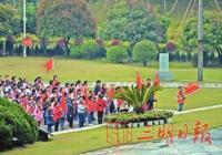 紅色湘江英烈祭