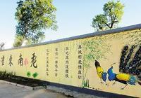 《孔雀東南飛》帶活一鎮旅遊