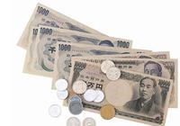 在日本購物——日本之行散記