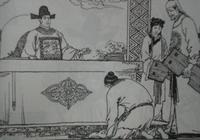 東方朔審案的故事