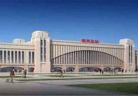 錦州北站 遼西鐵路最大樞紐,遼寧兩大交通樞紐站!