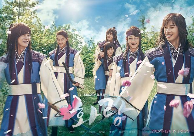 韓國票選年度最差電視劇,樸敘俊,南柱赫,樸炯植全都踩雷!