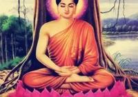 釋迦牟尼佛的一生,過目增福