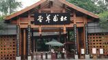 """隨心漫遊 成都杜甫草堂旅遊遊記 被視為中國文學史上的""""聖地"""""""
