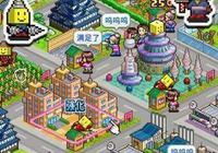 《星之開羅君》評測:開羅遊戲4月官方中文版作品令人失望