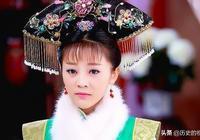 她是清宮第一美人,26歲遇上真愛,因為愛的太深,沉重了千年