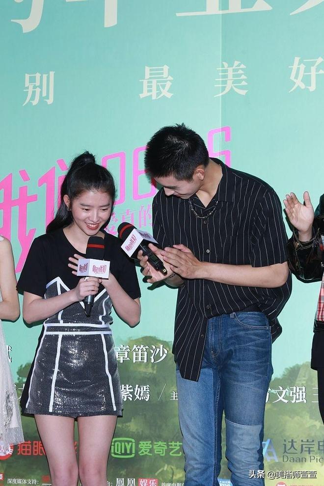 罕見!陳飛宇、汪蘇瀧同框,兩人一個顏值超高一個才華出眾