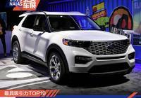 2019北美車展TOP10:最吸引眼球的SUV