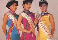 歷屆港姐三甲,李嘉欣、陳法蓉、袁詠儀連著坐莊