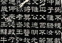筆法授受史-蔡邕與蔡文姬對漢至魏晉時期書法的影響力