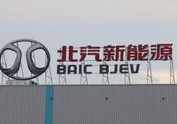 """別把""""鍋""""甩給國六 這家新能源車企5月銷量下跌了49.68%"""