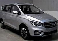 長安歐尚,五菱宏光,寶駿730哪款車質量更好,毛病更少?