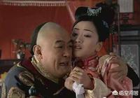 順治寵愛的太監吳良輔為何在順治死後被處死,和佟妃有關係嗎?