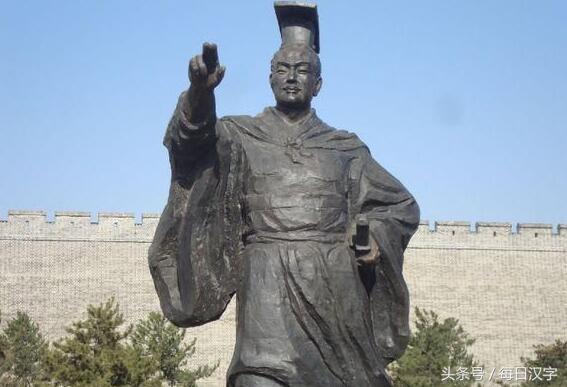 這爺倆都是皇帝,名字發音相同,北魏皇族名字咋起的這麼亂?