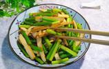 這道快手家常菜,鮮香可口營養好,春天多吃消炎殺菌少感冒